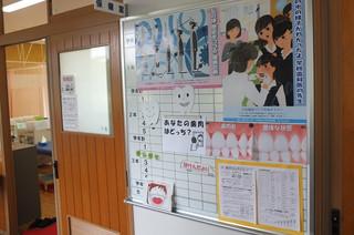 保健室横の掲示板に歯肉炎についての注意を喚起する写真が掲示されています。