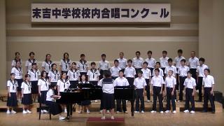 末吉総合センター大ホールのステージで各クラスがこれまで磨きをかけてきた合唱を披露しました。