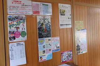 普通・管理棟2階のホールに高校の1日体験入学の案内が掲示されています。