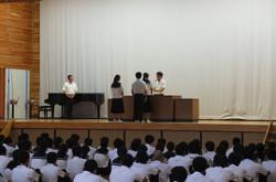 夏休みに行われた部活動等の授賞式が行われました。