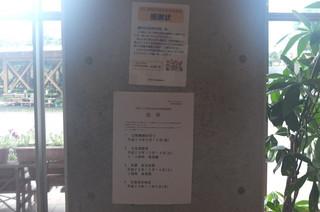 生徒会本部役員選挙に係る公示が校内のいたるところに貼られています。