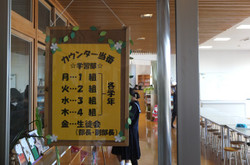 各曜日ごとに交代で,各クラスの学習委員の生徒たちが図書室のカウンター当番を行っています。