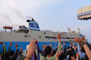 定刻18:00に奄美大島に向けて出発されました。