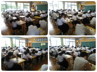 5教科の実力テスト,どのテストも生徒たちは真剣にテストに臨んでいました。